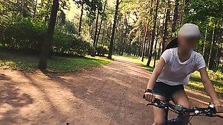 Horny bike