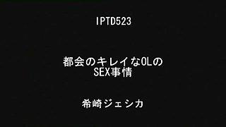 Best Japanese slut Tsubasa Amami in Crazy Cunnilingus, Handjobs JAV movie
