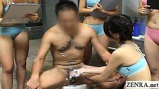 Subtitled CFNM Japan sauna ladies cumshot group bathing